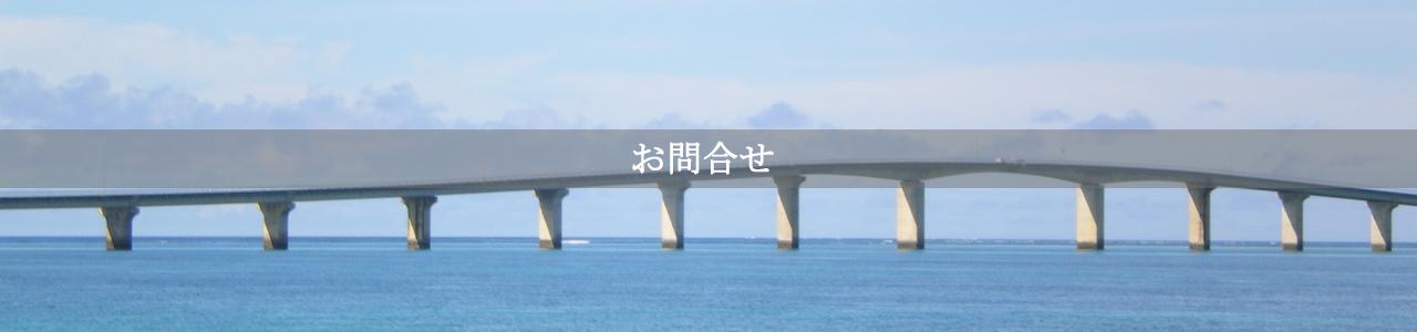 otoiawase_01