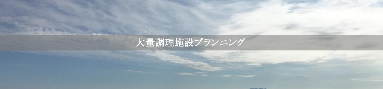 planning_01
